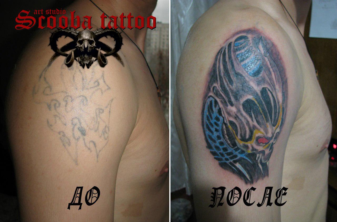 Как принимать душ с новой татуировкой - wikiHow 100